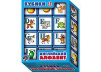 Кубики Английский алфавит с бортиком 12 штук