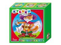 Кубики Цветные сказки 3 9 штук