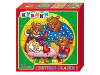 Кубики Цветные сказки 1 16 штук