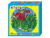 Кубики Цветные сказки 2 16 штук