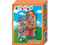 Кубики Сказки 5 12 штук