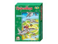 Игра настольная  Гуси-лебеди