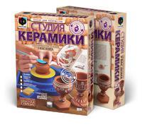 """Детский набор студия керамики """"Фужеры"""""""