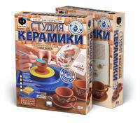 """Детский набор студия керамики """"Кофейный сервиз"""""""