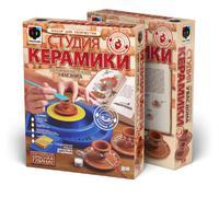 """Детский набор студия керамики """"Подсвечники"""""""