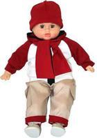 Кукла Данилка 8 со звуковым устройствам  53 см