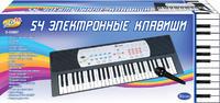 Синтезатор (пианино электронное), 54 клавиши с микроф.