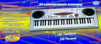 Синтезатор (пианино электронное), 54 клавиши с микроф. 85см (220V)