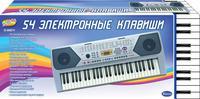 Синтезатор (пианино электронное), 54 клавиши, с микроф. (220V)