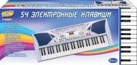 Синтезатор пианино электронное 54 клавиши с микроф.