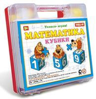 "Кубики ""Математика в чемодане"" Стеллар"