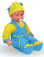 Кукла Андрюша 2 озвуч. 62 см