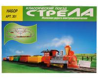 Железная Дорога Классический поезд 6,8 м