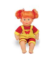 Кукла Яночка 2 (озвуч., 60 см)