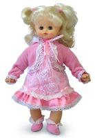 Кукла Вероника 1 (озвуч., 50 см)
