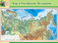 Карта России физическая м-б 1:9,5млн.