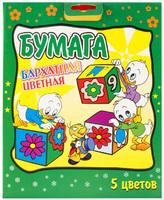 Набор детскийцветной бархатной бумаги А5 5л.