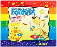 Набор детскийцветной бархатной бумаги А4 7л.