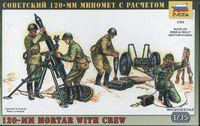 Модель сборная для склеивания Миномет 120мм