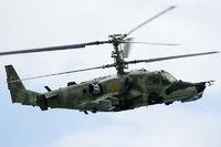 """Модели вертолетов для склеивания вертолет """"Ка-50 """"Черная акула"""""""