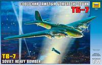 """Модели самолетов для склеивания самолет """"ТБ-7"""""""