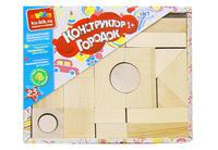 Конструктор детский деревянный неокрашенный 23 детали