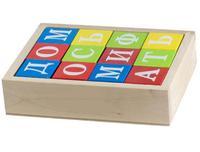 """Деревянные кубики """"Азбука"""" окрашенные 12 штук"""