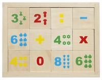 """Деревянные кубики """"Математика"""" неокрашенные 12 штук"""