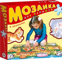 """Дет. мозайка для малышей """"В зоопарке"""""""
