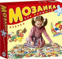 """Дет. мозайка для малышей """"Азбука"""""""