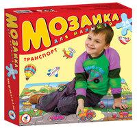 """Напольная мозаика для малышей """"Транспорт"""""""