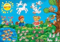 """Дет. мозайка для малышей""""Арифметика"""""""