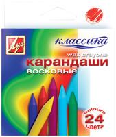 Восковые карандаши Классика 24 цв.