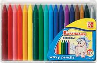 Восковые карандаши Престиж 18 цв.
