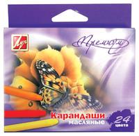 Карандаши маслянные Премиум 24 цв.