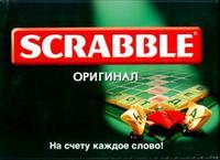 Игра Scrabble Original (русская версия)