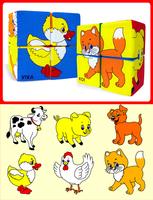 "Кубики детские «Собери картинку - Животные"""
