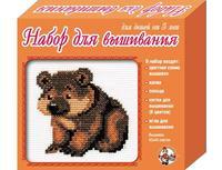 Набор детский для вышивания Медвежонок