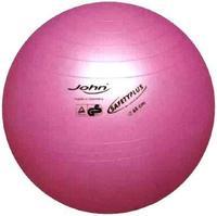 Мяч для гимнастики новый  65 см