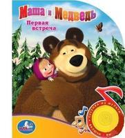 """Книга """"УМКА""""  Маша и медведь"""