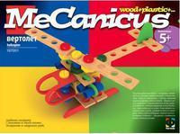 """Деревянный конструктор """"MeCanicus - Вертолет"""""""