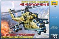 """Модели вертолетов для склеивания вертолет Ми-24 В/ВП""""Крокодил"""""""