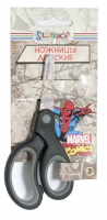 Детские ножницы MARVEL COMICS 13 см
