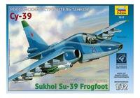 """Модели самолетов для склеивания самолет """"Су-39"""""""
