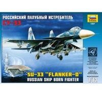 """Модели самолетов для склеивания самолет """"СУ-33"""""""