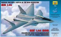 Модели самолетов для склеивания самолет МиГ 1.44