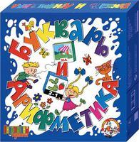 Кубики Букварь и арифметика