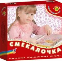 """Электронныйвикторина """"Смекалочка"""""""