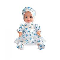 Кукла Аленка 9 (46 см)