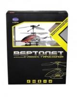 Вертолет с гироскопом, на инфракрасном управлении, с аккумилят. 44,7х11,9х8,6 см
